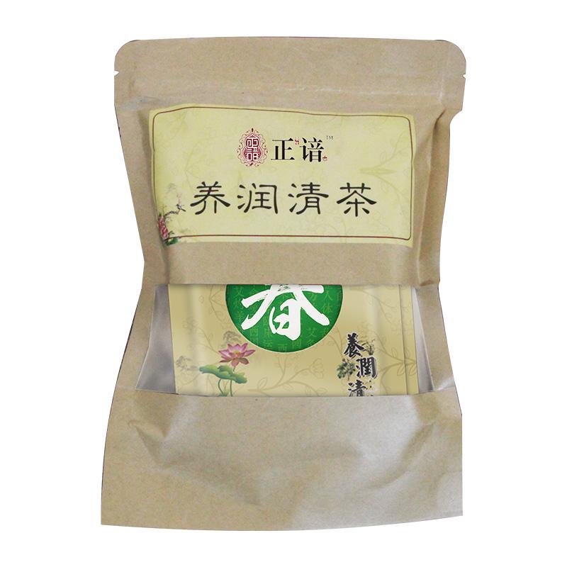 【超值10包】养生枸杞甘草菊花茶