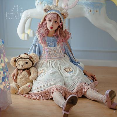 taobao agent 【Spot goods】Love Nikki-Dress UP Queen around the world cute bear dessert lolita cute set