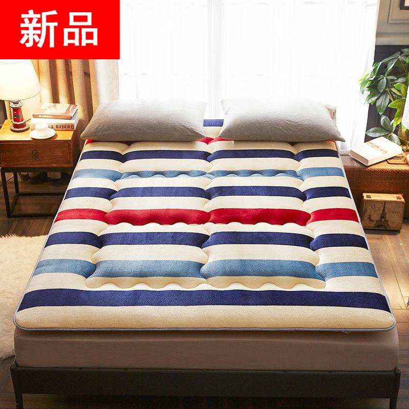 法兰绒床垫双人冬季加厚保暖垫子保护垫单人床褥榻榻米垫宿舍床垫