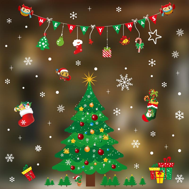 2018圣诞装饰品橱窗贴纸老人贴画