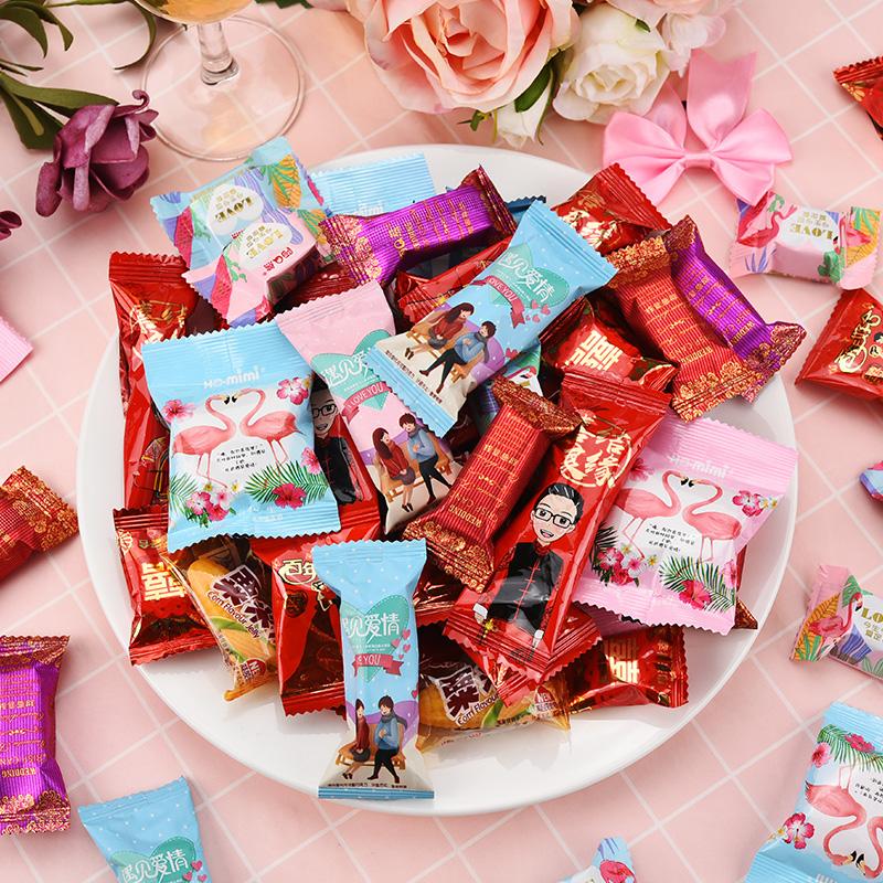 德芙喜糖散装高端宝宝满月宴回礼盒结婚婚礼批混合发牛奶硬糖糖果