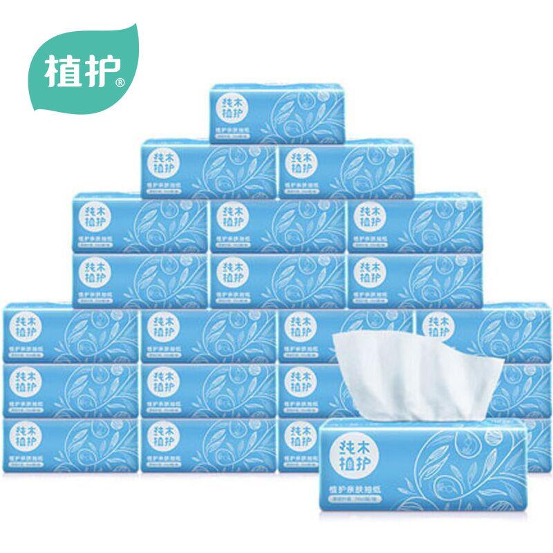 30包\\\/6包原木纸巾抽纸整箱餐巾卫生纸家用纸巾厕纸面巾纸