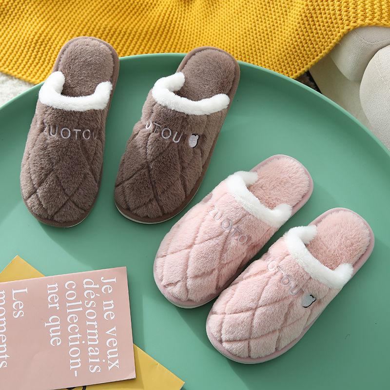 棉拖鞋女冬情侣居家包跟厚底防々滑保暖
