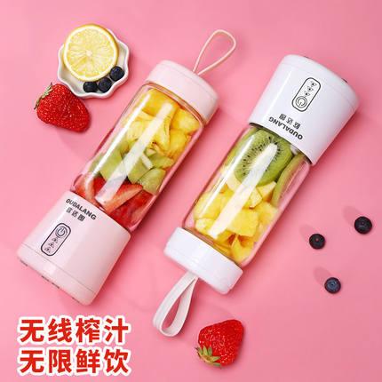 家用水果小型充电迷你炸果汁便携式榨汁机