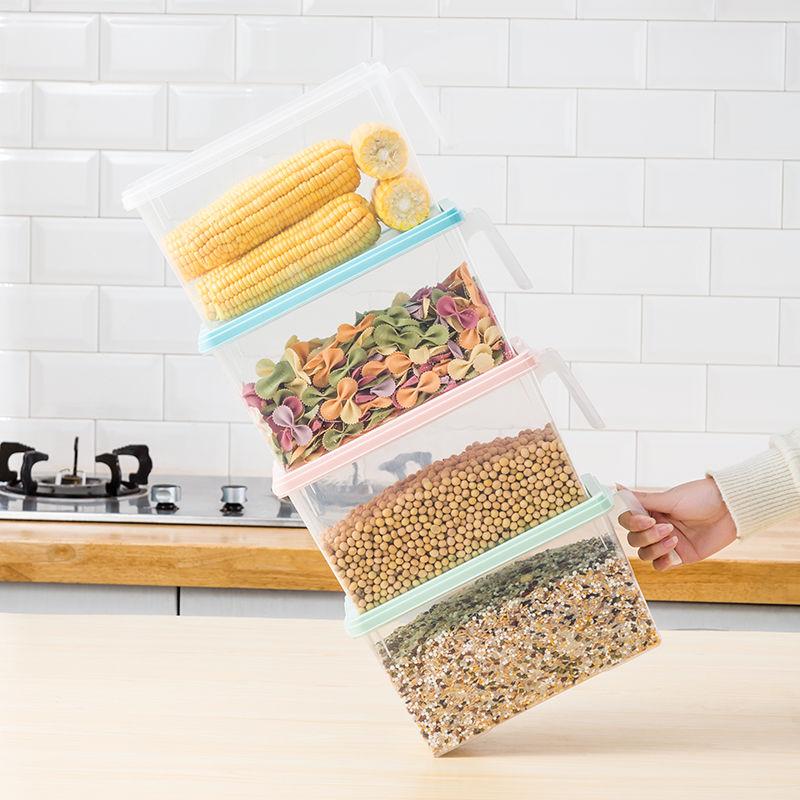 5个装冰箱收纳盒保鲜冷冻食品水果保鲜盒五谷储物密封盒大容量5L