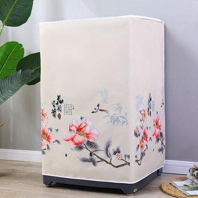 洗衣机罩防水防晒全自动滚筒美的海尔小天鹅波轮上开洗衣机套通用