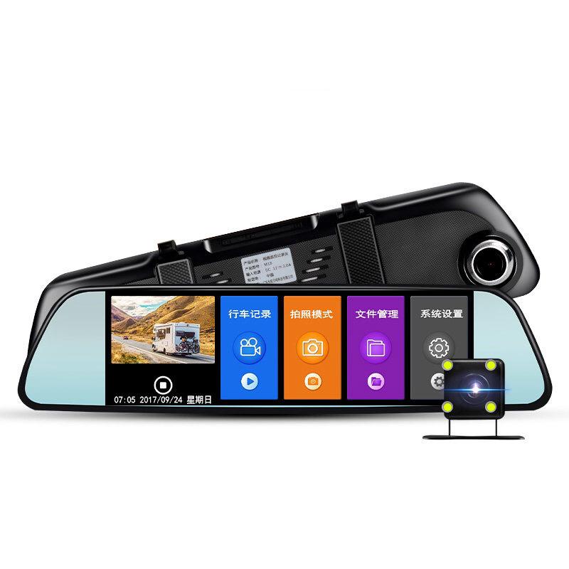 360度全景 行车记录仪倒车影像双镜头高清夜视电子狗一体机
