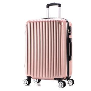 行李箱女学生韩版小清新男拉箱大容量拉杆箱密码箱万向轮旅行皮箱