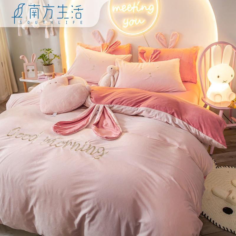 【睡梦阁】加厚水晶绒双面保暖四件套刺绣绒珊瑚绒床上三件套