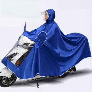 雨衣电动车雨披电动车摩托车单双人雨衣加大加厚自行车雨衣男女14