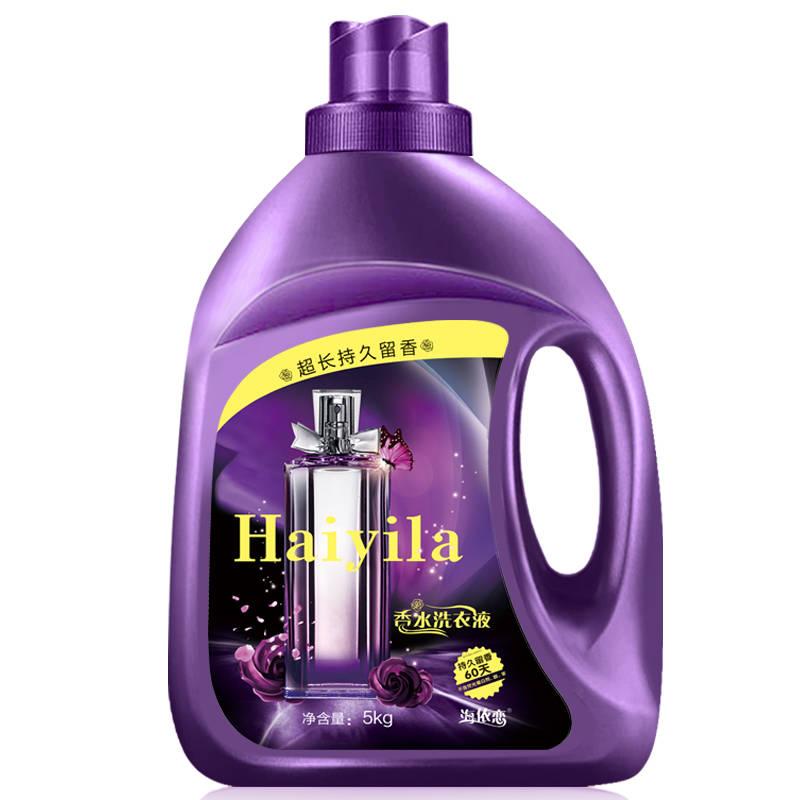 【】香水洗衣液香味持久留香低泡洗衣液家庭装深层去污