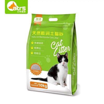 猫砂20大颗粒除臭猫砂10包邮膨润土猫砂5结团猫砂低粉尘9