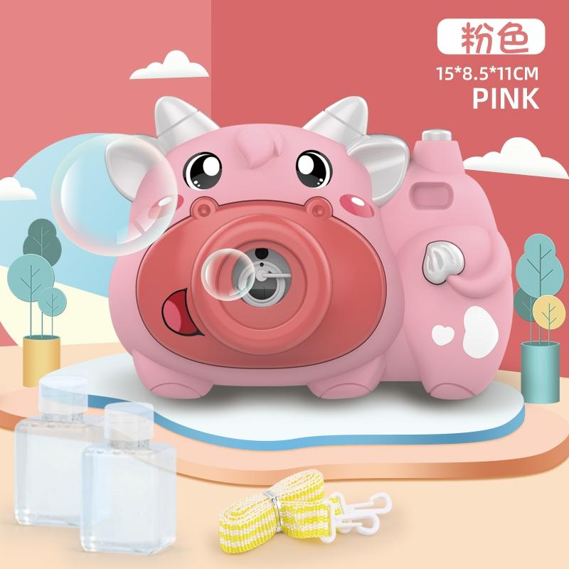 吹泡泡机儿童玩具抖音同款全自动卡通海豚泡泡枪玩具网红少女心