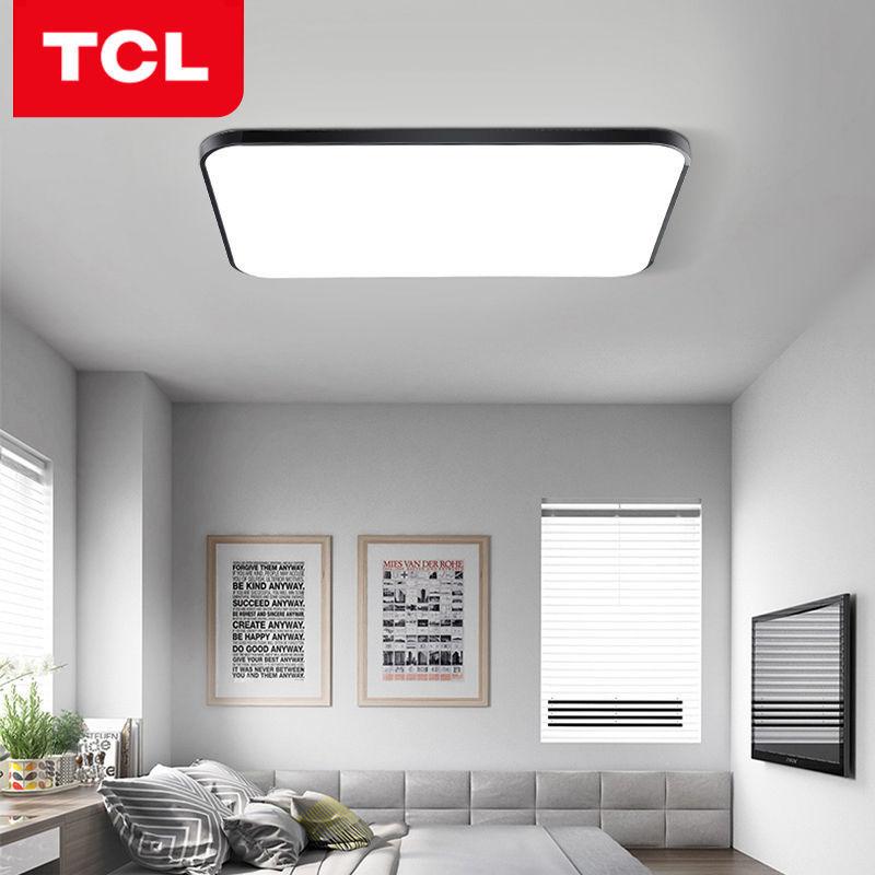 照明LED吸顶灯长方形大气客厅灯具现代简