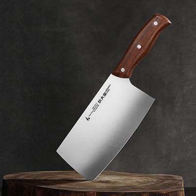 炊大皇菜刀家用锋利不锈钢切菜刀切肉刀厨房刀具切片刀厨房用品