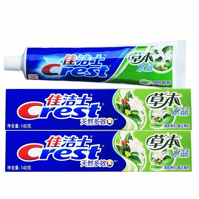 牙膏美白去黄草本水晶盐白牙膏去口臭牙膏