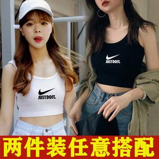 两件装 吊带背心女韩版学生外穿短款露脐