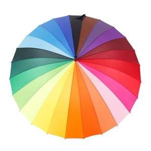 彩虹伞超大男士雨伞折叠大号长柄伞双人女i