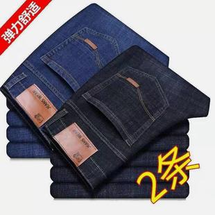 弹力牛仔裤男裤夏季直筒男士裤子男宽松百搭