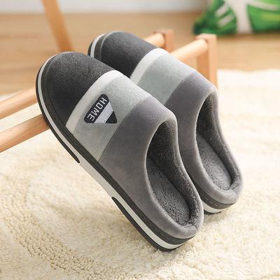 棉拖鞋男冬季居家室内保暖家居秋冬厚底加绒棉拖防滑毛绒拖鞋男11