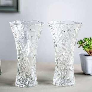 玻璃花瓶加厚 客厅插花摆件水培富贵竹百合
