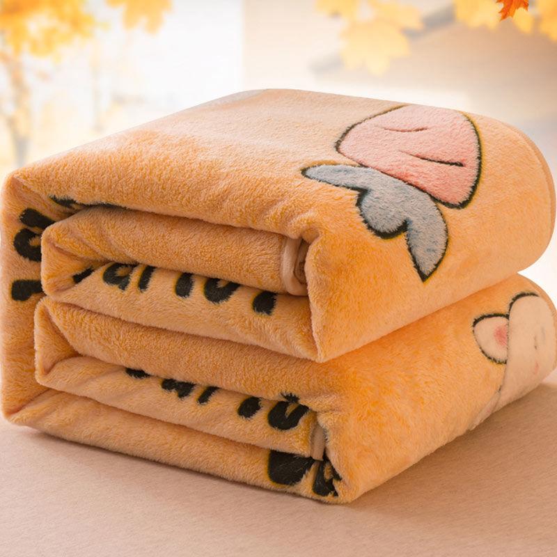 双面加绒毛毯床单冬季铺床保暖珊瑚绒毯子学