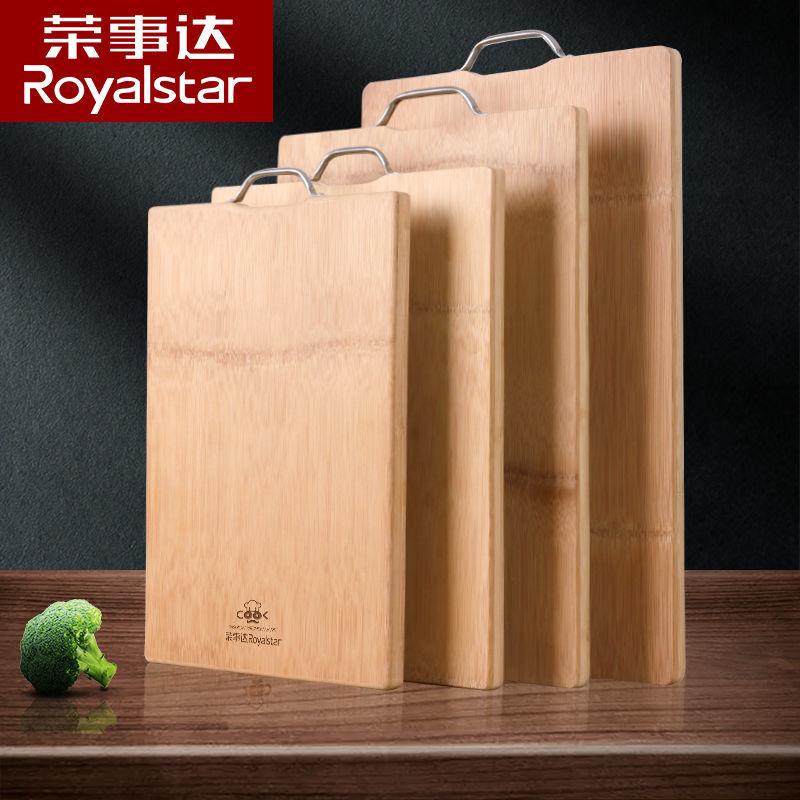 菜板家用实木切菜板案板竹擀面砧板粘板防霉