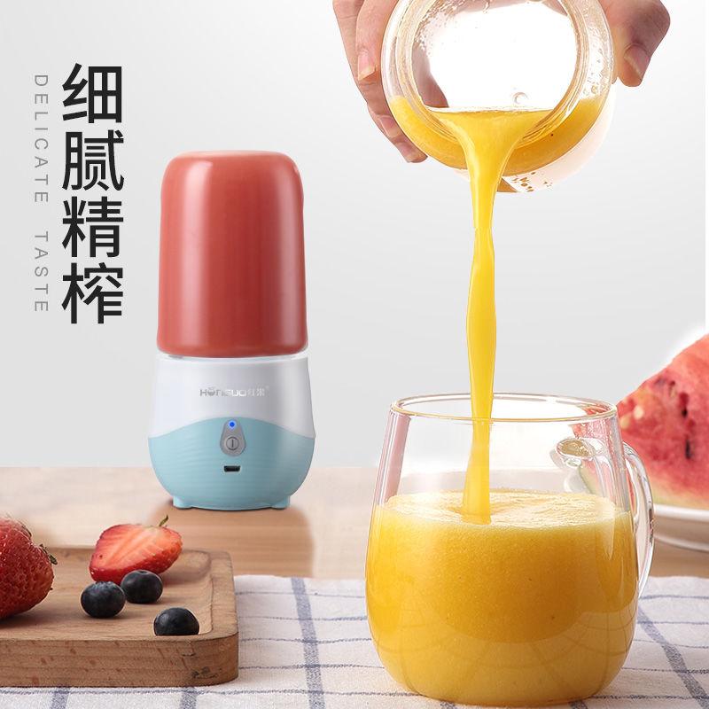 便携式榨汁机家用水果小型充电迷你炸果汁机