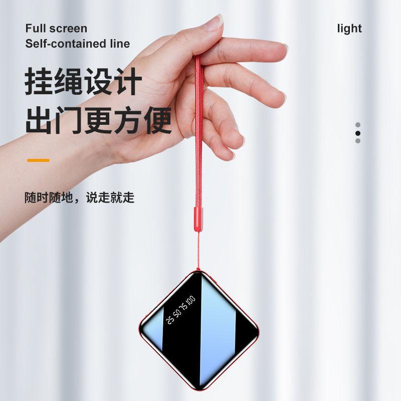 共享自带线大容量充电宝10000毫安安卓苹果手机通用移动电源5000M