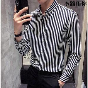 长袖衬衫男春夏条纹学生韩版黑白格子衬衣男修身百搭潮流休闲寸衫