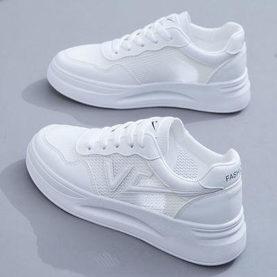 网面透气2021小白鞋女夏季薄款新款板鞋百搭白鞋休闲夏季运动网鞋