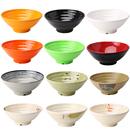 泡面碗麻辣烫大碗商用味千拉面碗塑料汤碗密胺碗牛肉面碗日式餐具