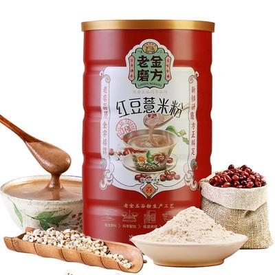 【老金磨方】红豆薏米代餐粉600g