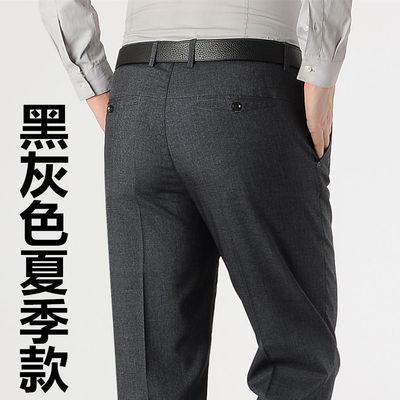 Người đàn ông trung niên quần quần âu nam giới mùa xuân và mùa hè trung niên và cũ lỏng thẳng phần mỏng cao eo miễn phí nóng quần cha Quần