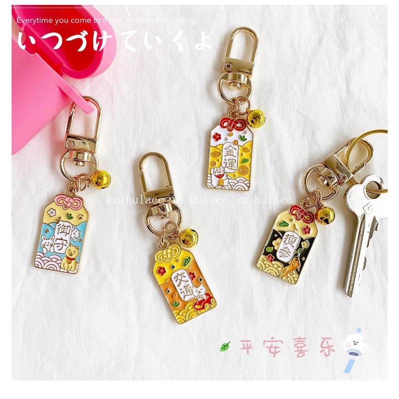 日系御守牌金运交通祈福包挂件airpods保护套钥匙扣创意挂链饰品