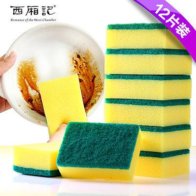 天天特价【12片装】高密度含砂百洁布海绵擦洗碗洗锅吸水厨房家用