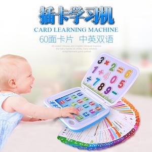 Học máy trẻ em Tiếng Anh bé thẻ thông minh giáo dục sớm mẫu giáo đa chức năng dot máy đọc máy tính đồ chơi