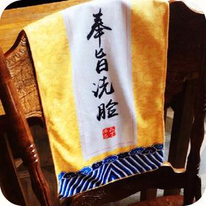 Miễn phí cống hiến rửa mặt khăn cung điện hoàng gia rửa mặt thấm khăn anime xung quanh dễ thương phim hoạt hình khăn tắm 1 Miễn phí