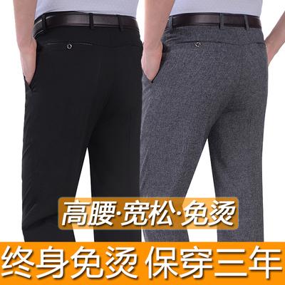 Trung niên của nam giới thường quần lỏng quần mùa thu phần dày người đàn ông trung niên của quần 40 daddy nạp 50 thẳng quần dài