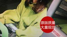 钱夫人CHINSTUDIO定制 温暖舒适推荐款 连帽加绒苹果绿卫衣3010