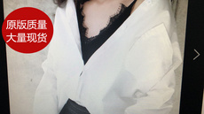 【林珊珊】简约随性显腔调 袖口开衩宽松男朋友风白色衬衫3132