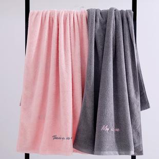 【洁愫生活】个性浴巾纯棉吸水大浴巾