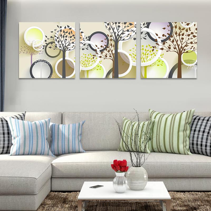 简约现代无框画客厅沙发背景墙挂画优惠券3元淘宝店铺包邮