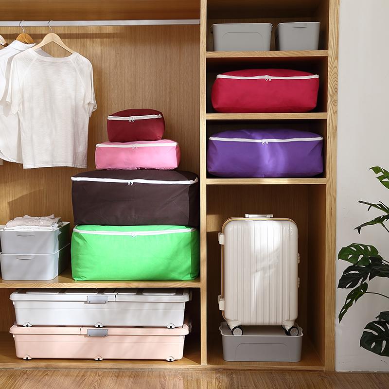 装棉被的收纳袋无纺布整理衣服特大号学生宿舍行李柜储物袋子