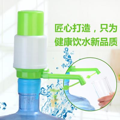 手压式支架纯净自动上水桶装饮用按压抽水压水泵饮水机家用吸水器