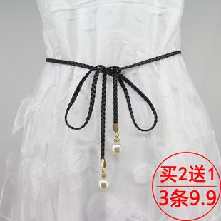 Мода ткать спинной мозг женщины украшения тонкая талия для женщин ученый платье сын дикий кожаный ремень простой наконечник талия юбка группа