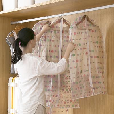 透明衣物防尘罩大衣防尘袋西服罩衣服套衣罩挂袋衣套袋子挂衣袋