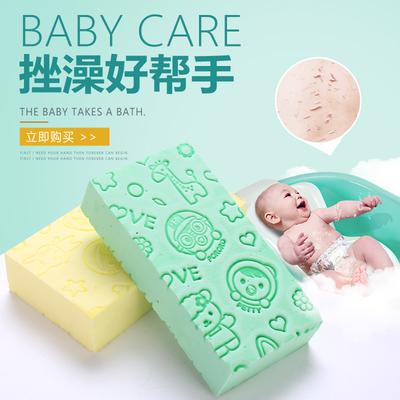 搓澡神器婴儿成人强力宝宝搓灰搓澡巾搓背搓泥海绵儿童大号洗澡刷