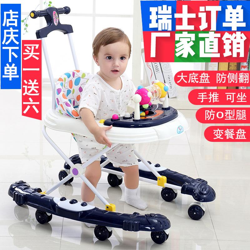 Baby Walker đa chức năng Rollover có thể gập lại nam Baby Girl 7-18 tháng đẩy tay trẻ em