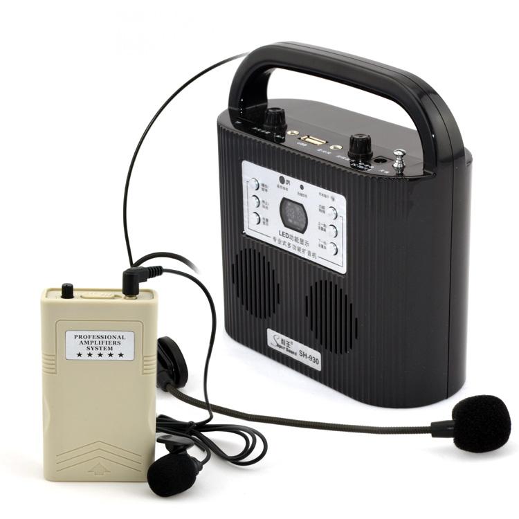 小蜜蜂 KU-938 专业多功能扩音器